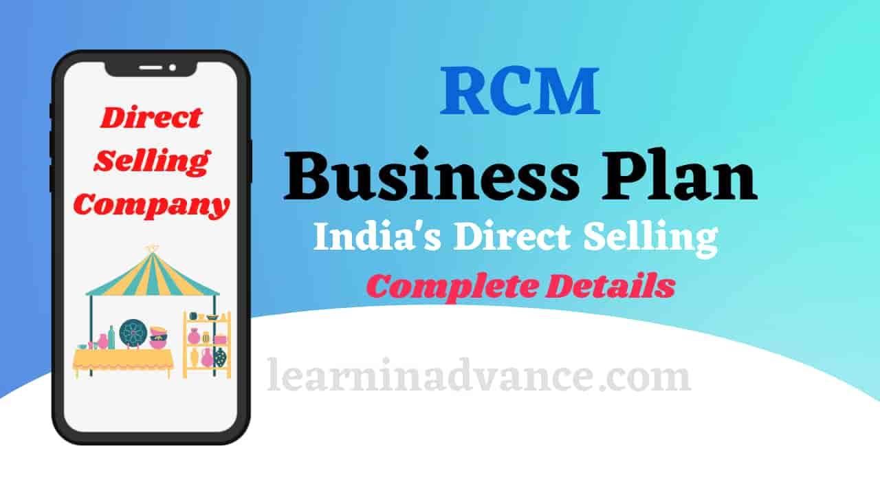 RCM Business Plan