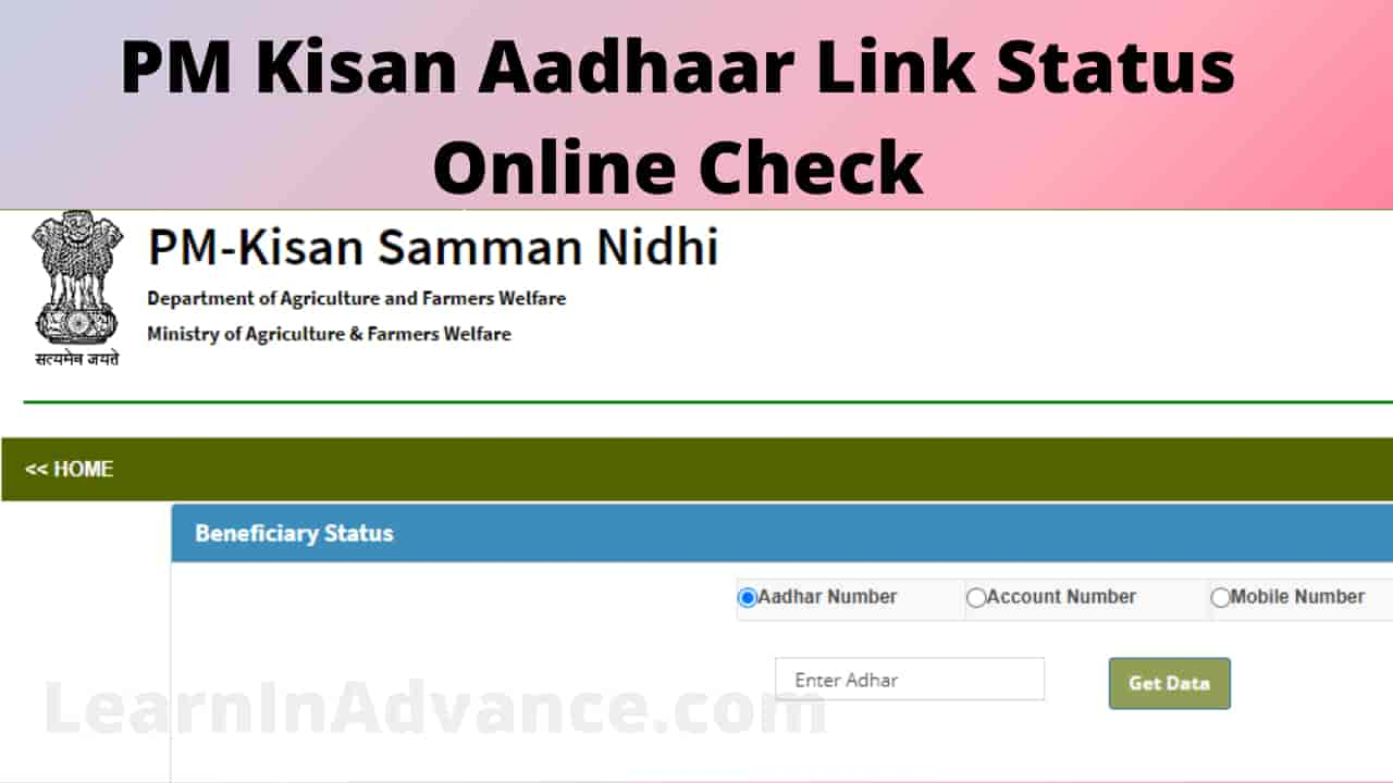 PM Kisan Aadhaar Link Status Online Check